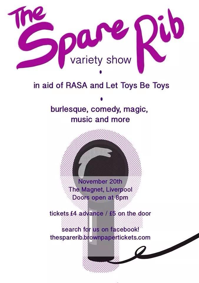 varietyshow2