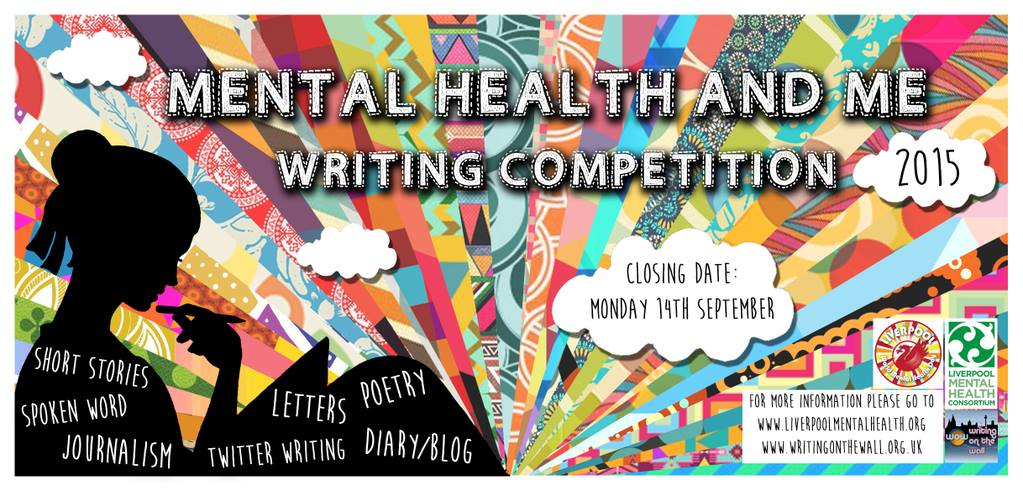 Mental Health And Me Competition 2015